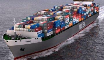 Denizyolu Taşımacığı